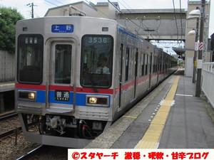 2016061201_1