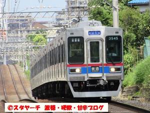 2016061201_2