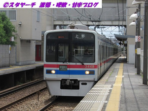 2016061301