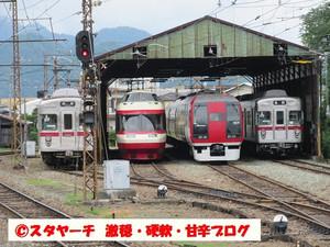 2016061901_2
