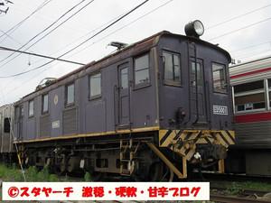 2016061901_3