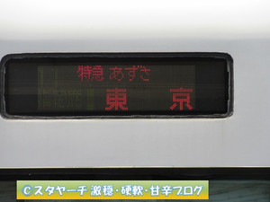 2016071002_2