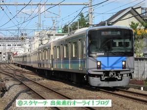 2016080202
