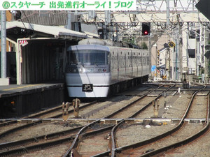 2016080502_2