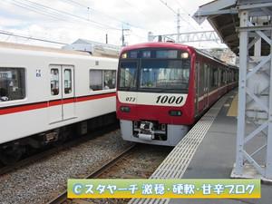 2016081101_2
