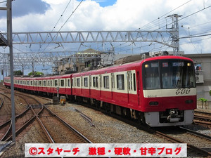 2016081201_1