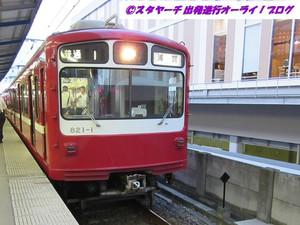 2016090201