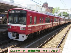 2016091103_2