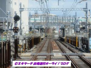 2016091901_3
