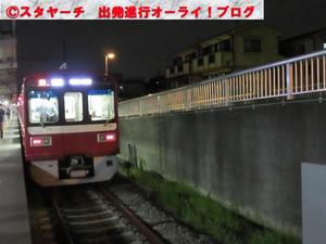 2016100202_2