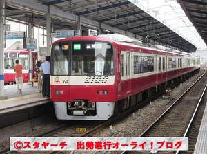 2016100802_3