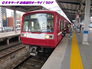2016100803_1