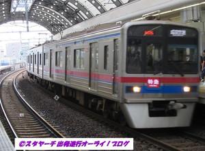 2016100904