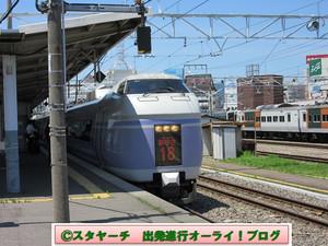 2016101602_1_2