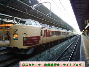 2016101602_3_2