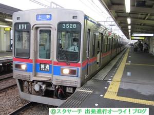 2016101604