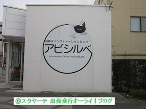 2016102102_2