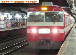 2016110101_1