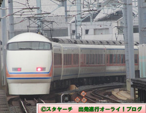 2016110302_4