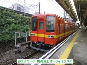 2016110602_2