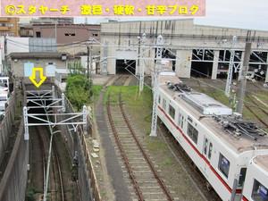 2016110801nishimagome_1