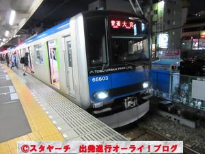 2016111701_2