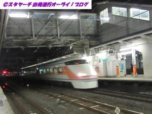 2016120601_1