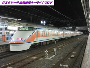 2016120601_2
