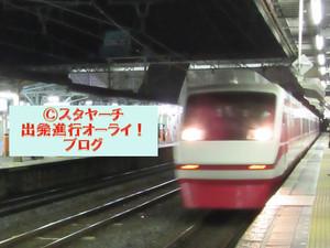 2016121001_1