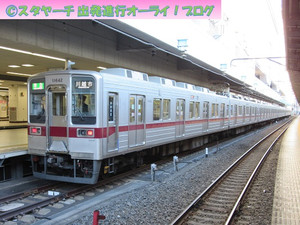2017010202_tobu