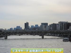 2017040801