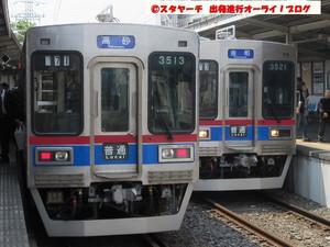 2017061101_3