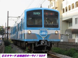 2017072501_1