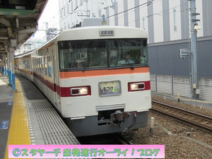 2017080501_1