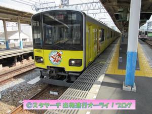2017080603