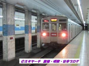 2017081302_3_2