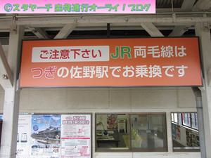 2017091704_sanoshi2