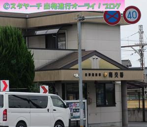 2017091704_sanoshi3