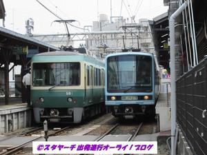 2017100601_1