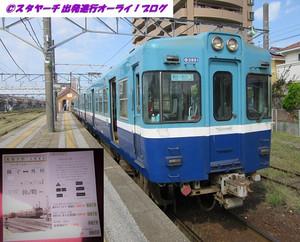2017100602