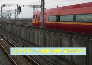2017101801kinugawa_2