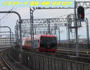 2017101801kinugawa_3