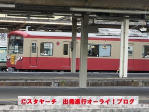 2017110501_1