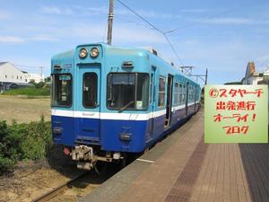 2017110601