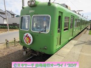 2017112001_1