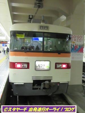 2017121701_2