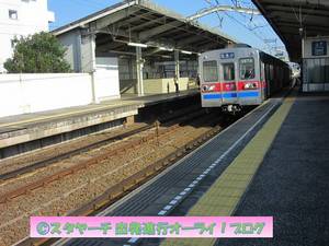 2018010703_1