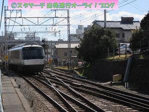 Img_6571