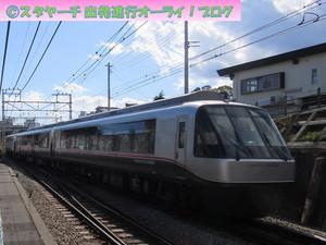 Img_6572