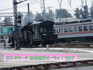 2018050402_2